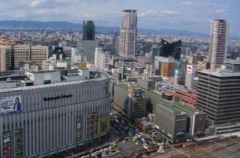 Miradas sobre Osaka 02a
