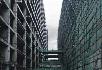 Miradas sobre Pekín 03a